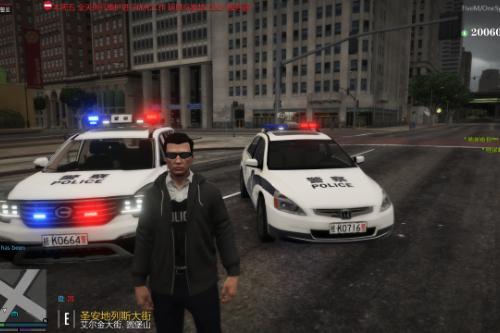 中国公安警车 CHINA POLICE 2004 Honda Accord